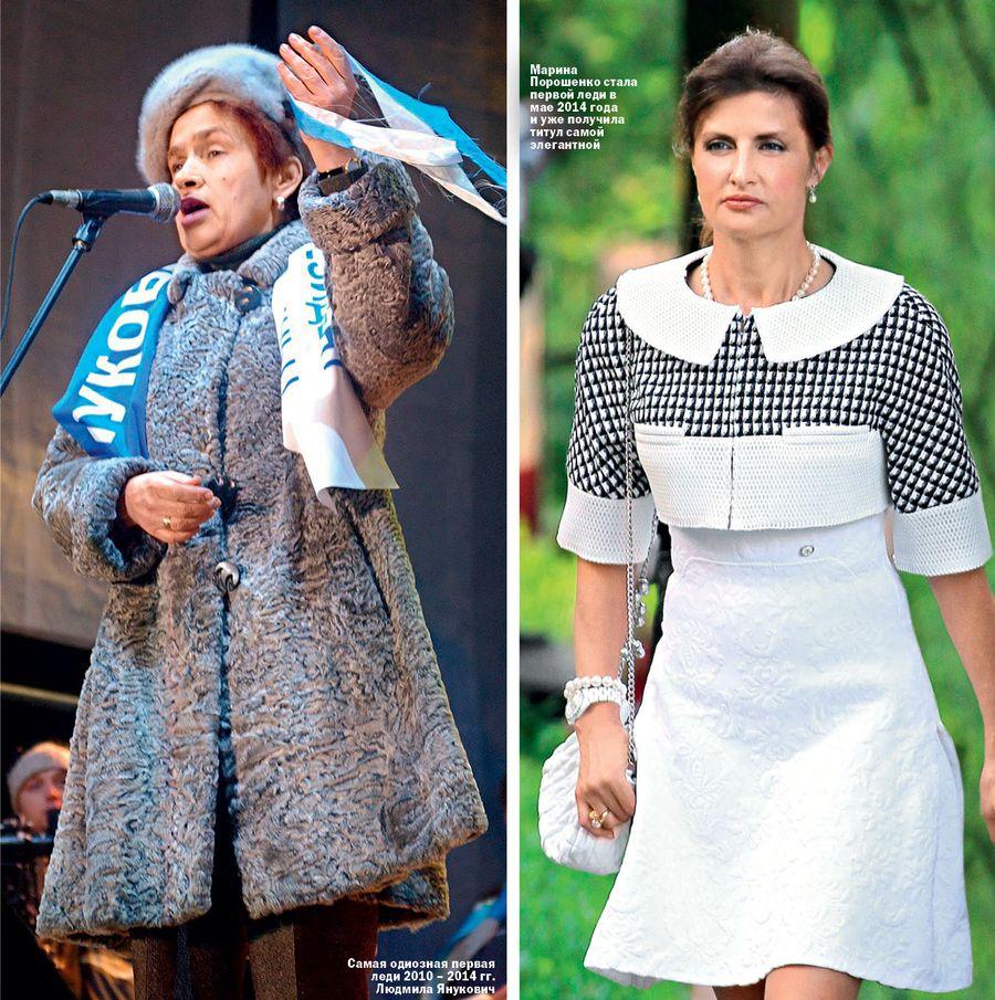 Людмила Янукович и Марина Порошенко