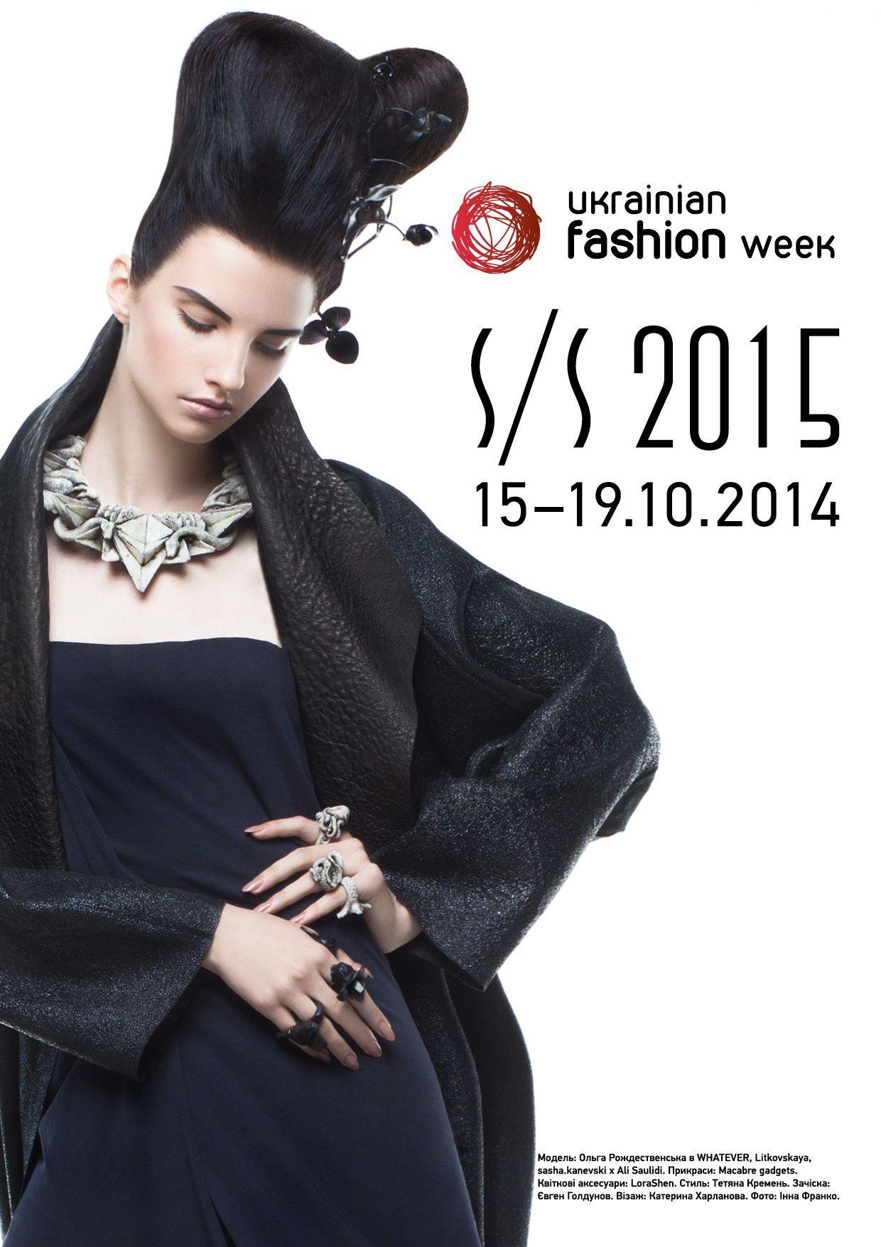Ukrainian Fashion Week 2014