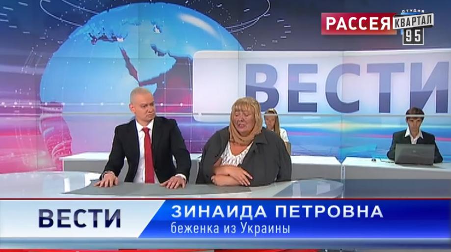 Квартал 95 снял пародию на Дмитрия Киселева