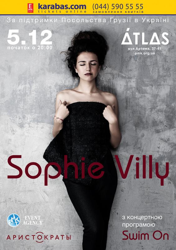 Sophie Villy едет в Киев с концертом