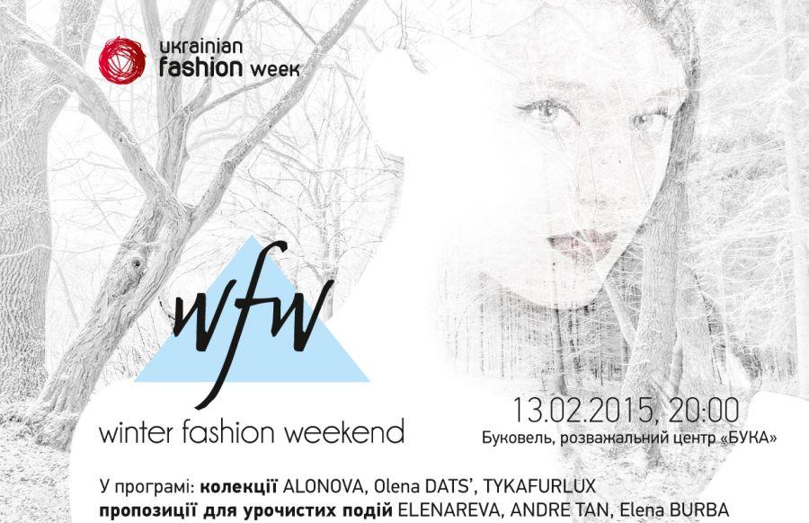 Winter Fashion Weekend