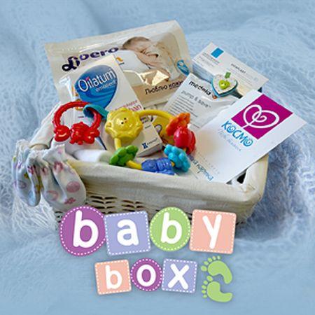 Baby Box Newborn