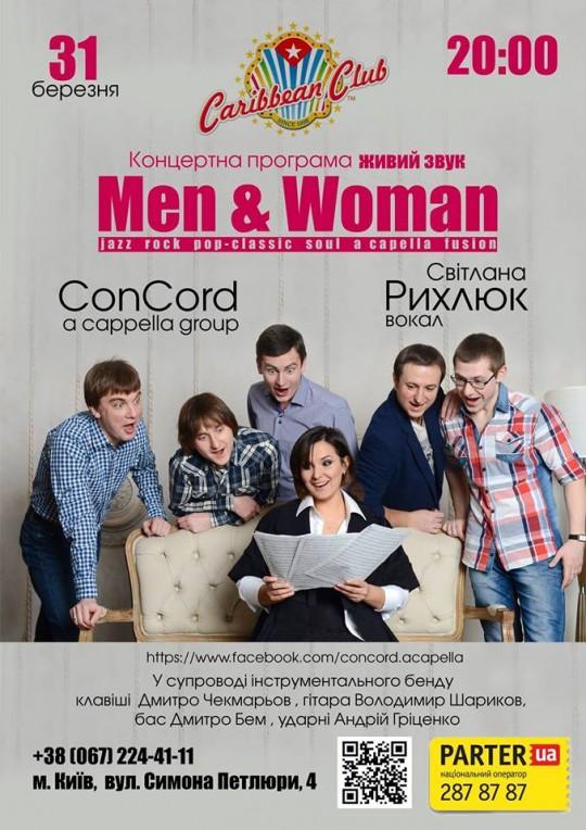 31 марта в Сaribbean Club концертная программа Men&Woman