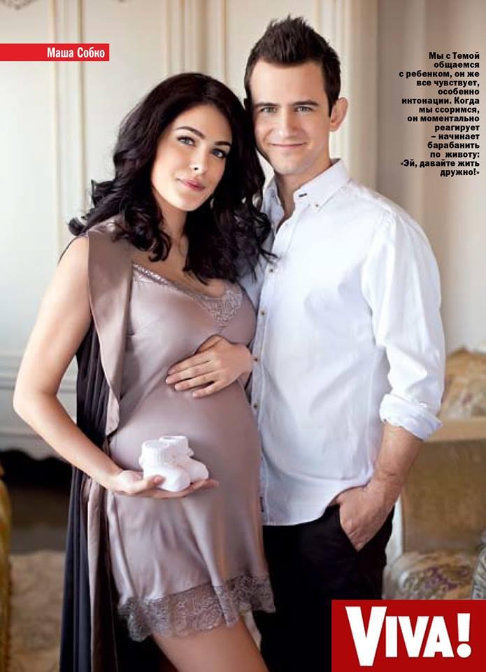 Маша Собко родила мужу дочь!