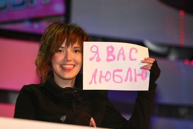 Оксана Болкун