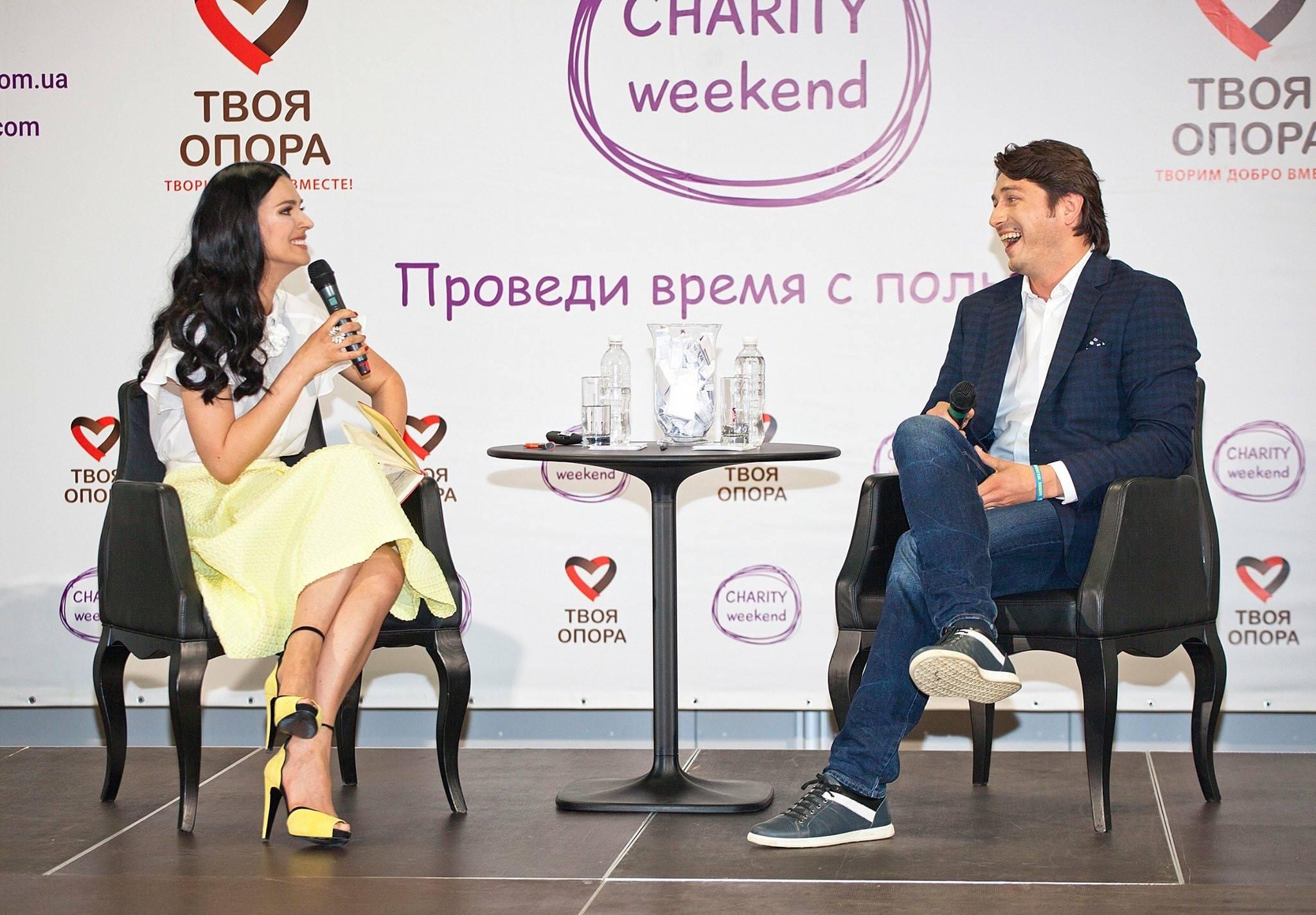 Сергей Притула на Charity Weekend