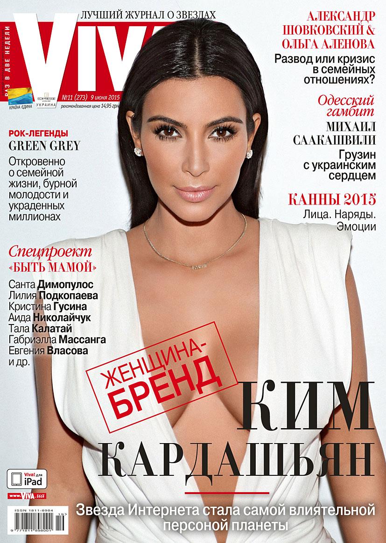 Ким Кардашьян на обложке Viva!