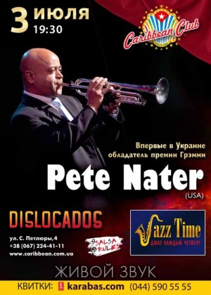 3 июля легендарный трубач Пит Нейтер сыграет в Caribbean Club