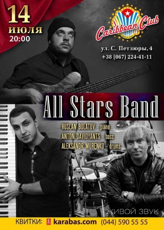 трио All Stars Band