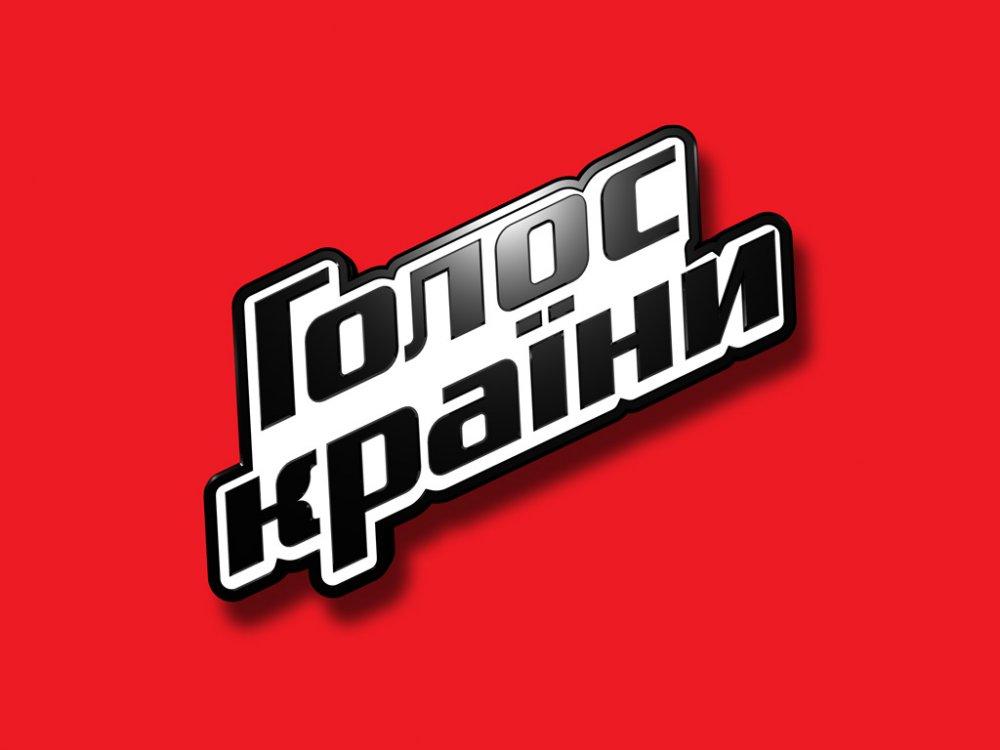 """Все по-новому: в шоу """"Голос країни"""" изменится состав жюри"""