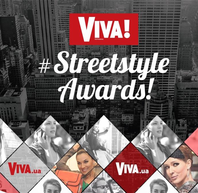 Итоги Viva Street Style Awards