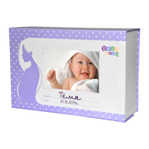 Лучший подарок для будущей мамы