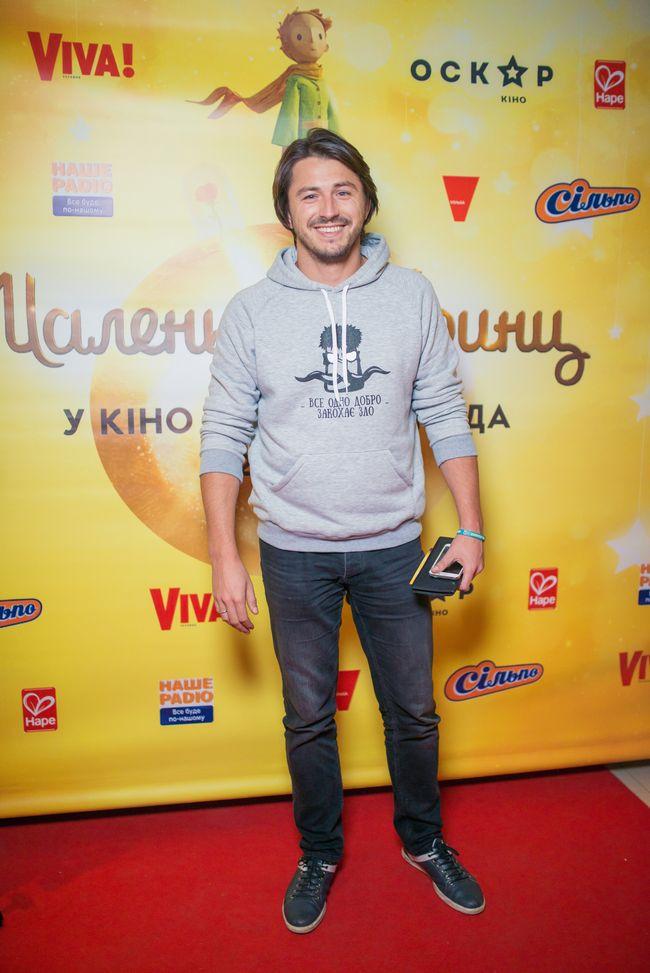 Сергей Притула на премьере мультфильма Маленький принц