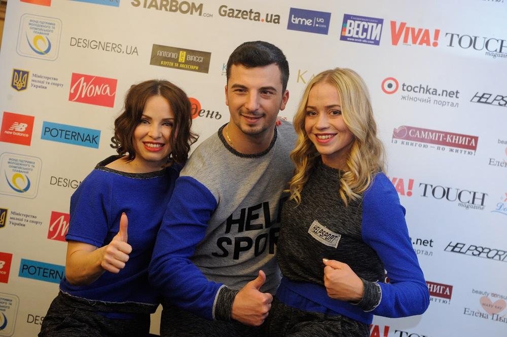 Спортсмены, артисты шоу-бизнеса и политики продемонстрировали в Киеве новую спортивную коллекцию
