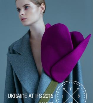 Украинские дизайнеры в Лондоне