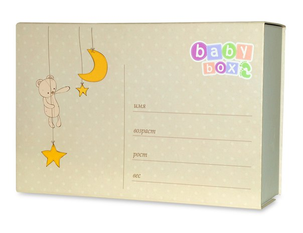 Коробочка Newborn - лучшие товары для малыша до 1 года