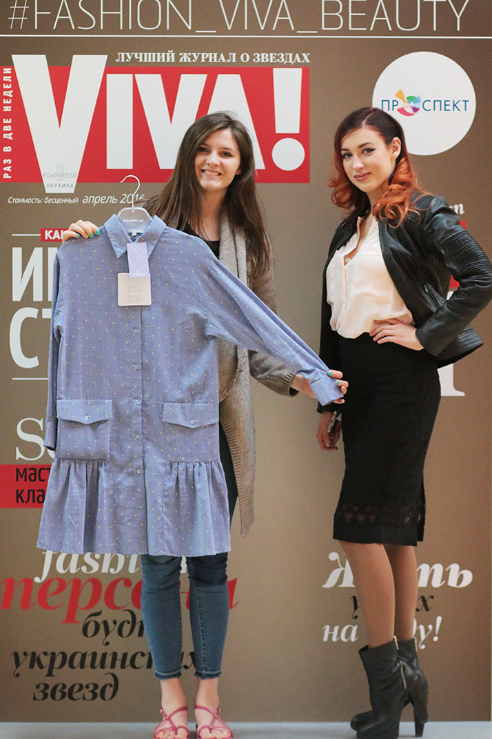 советы стилистов на проекте Viva Fashion Point