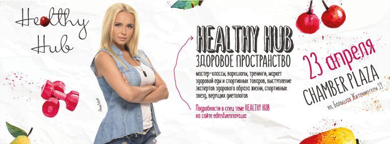 Healthy Hub