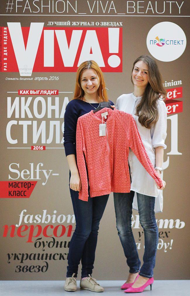 Viva Fashion Point