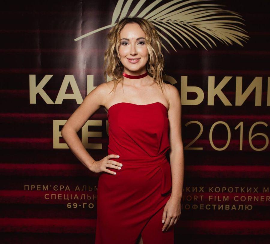 Ксения Бугримова фото