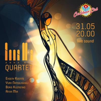 Джаз-бенд Anna Mia Quartet