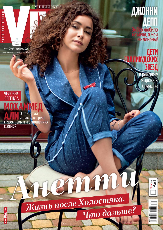 Анетти на обложке журнала Viva!