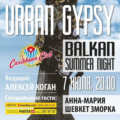 концерт Urban Gypsy