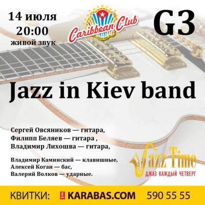В Киеве состоится вечер блюза и гитар