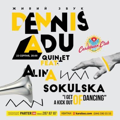 Dennis Adu Quintet feat. Alina Sokulska