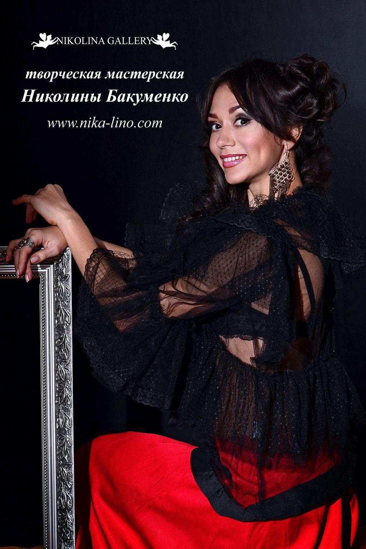 Николина Бакуменко