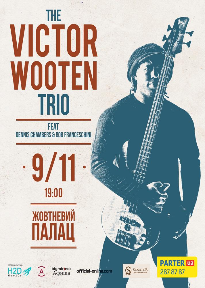 Легендарный бас-гитарист Виктор Вутен  выступит в Киеве