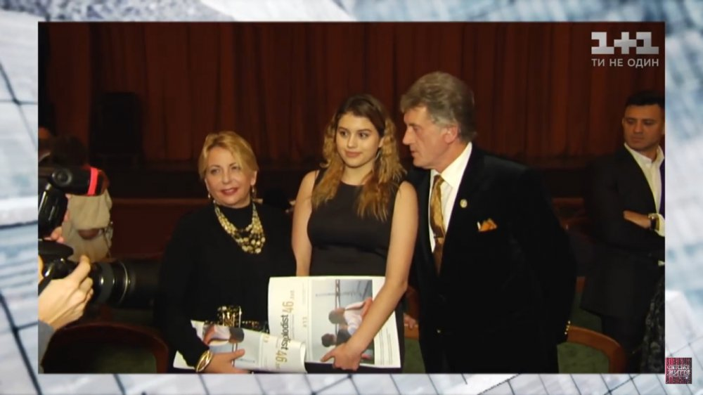 Виктор Ющенко вышел в свет с младшей дочерью