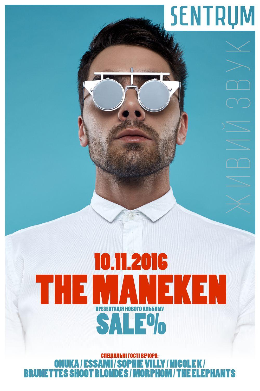The Maneken