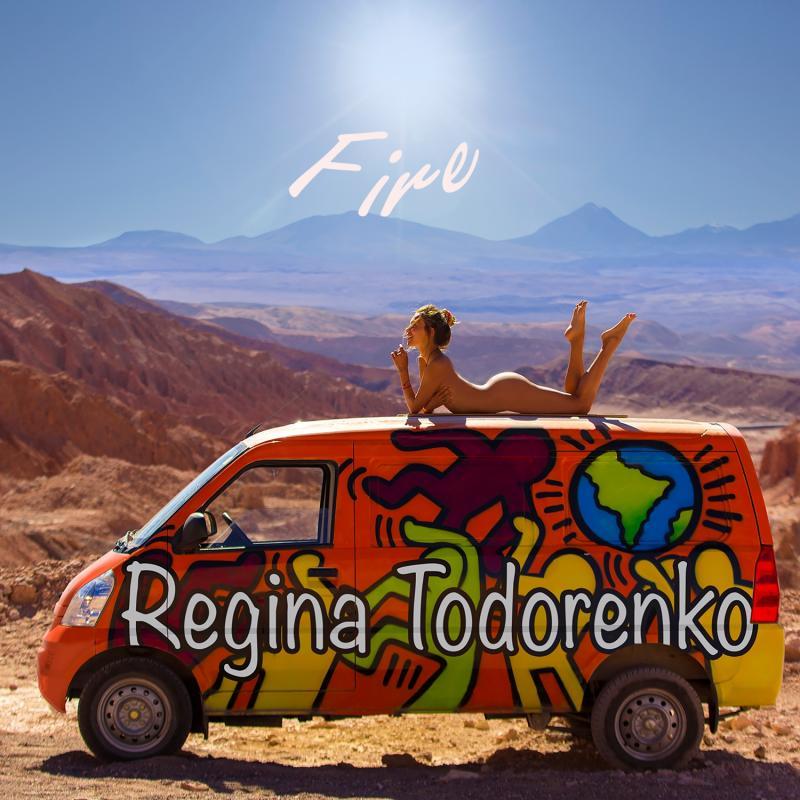 Регина Тодоренко рассказала, когда выйдет ее «горячий» альбом