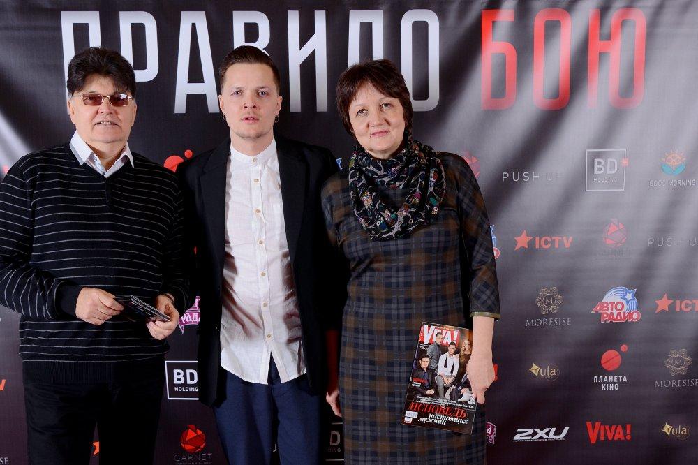 Родители солиста O.Torvald Жени Галича высказались о кинодебюте своего сына в фильме «Правило боя»