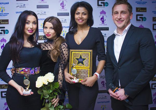 Состоялась благотворительная премия Top people UA от журнала TOPCITY