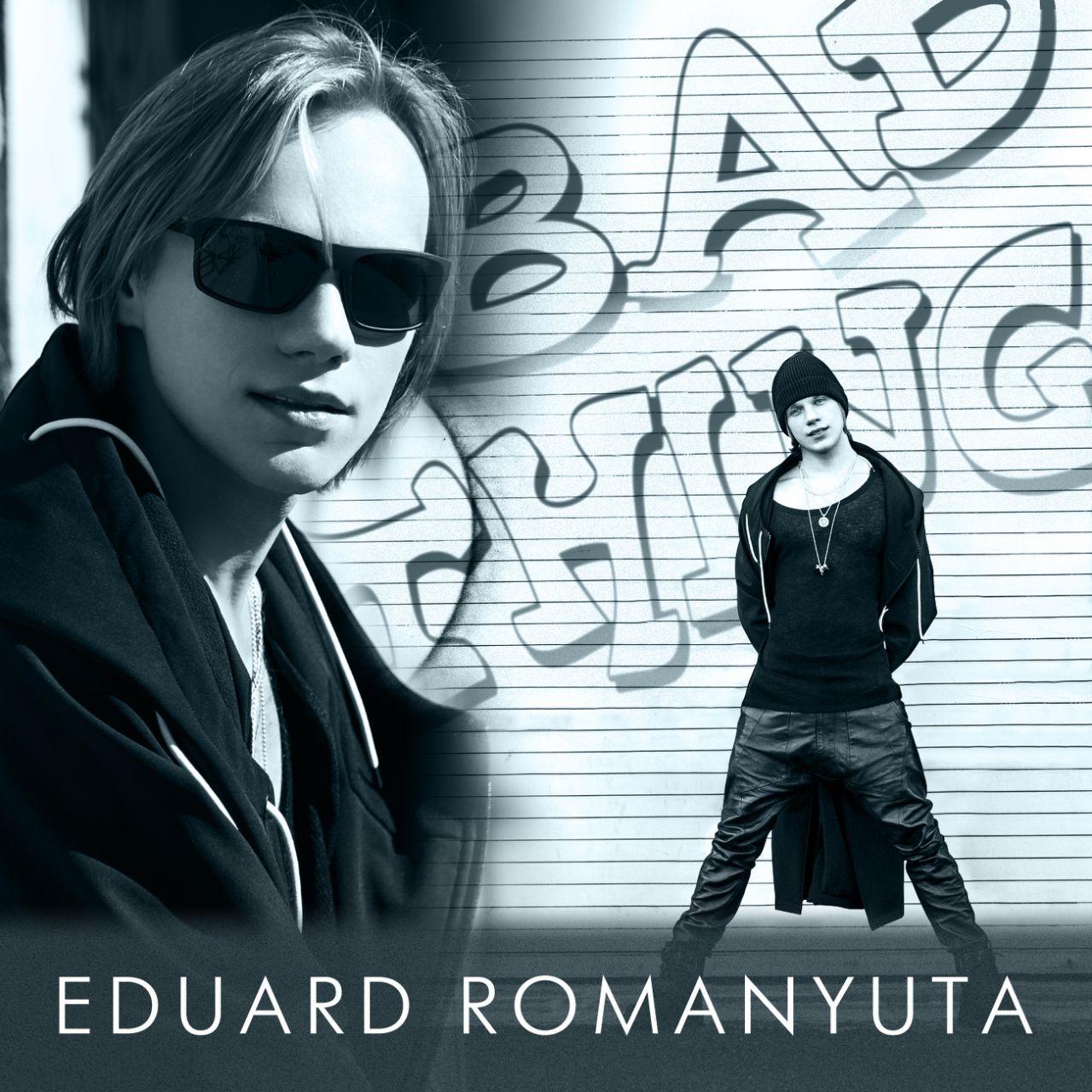 Эдуард Романюта выпустил новый эмоциональный сингл о любви