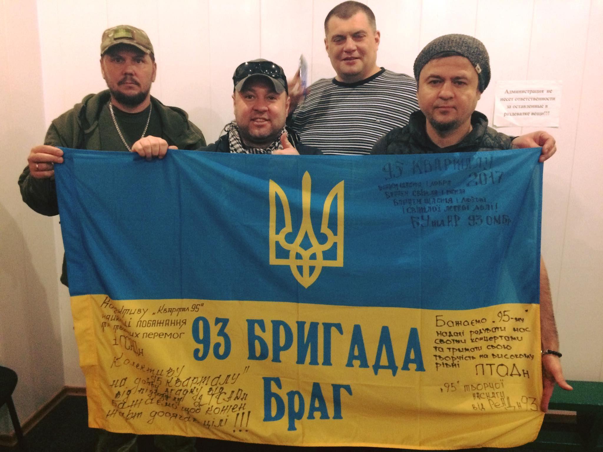 Квартал 95 дал грандиозный концерт в прифронтовом Северодонецке