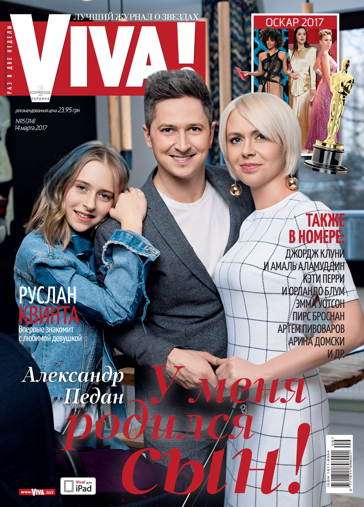Александр Педан с женой и дочерью на обложке журнала Viva!