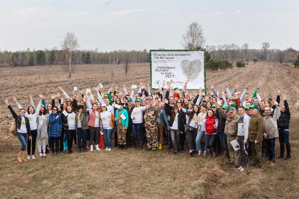 Озеленим планету вместе - в рамках проекта от Yves Rocher было высажено 106 400 деревьев