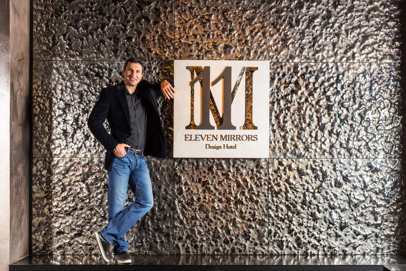 11 Mirrors поддерживает проект Фонда Кличко в помощь украинским детям