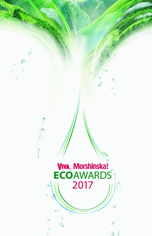 Viva Morshinska ECO AWARDS 2017