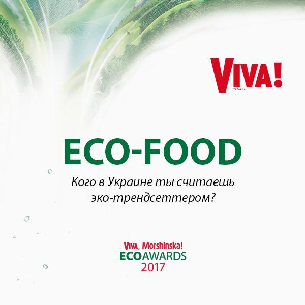 Эко-food