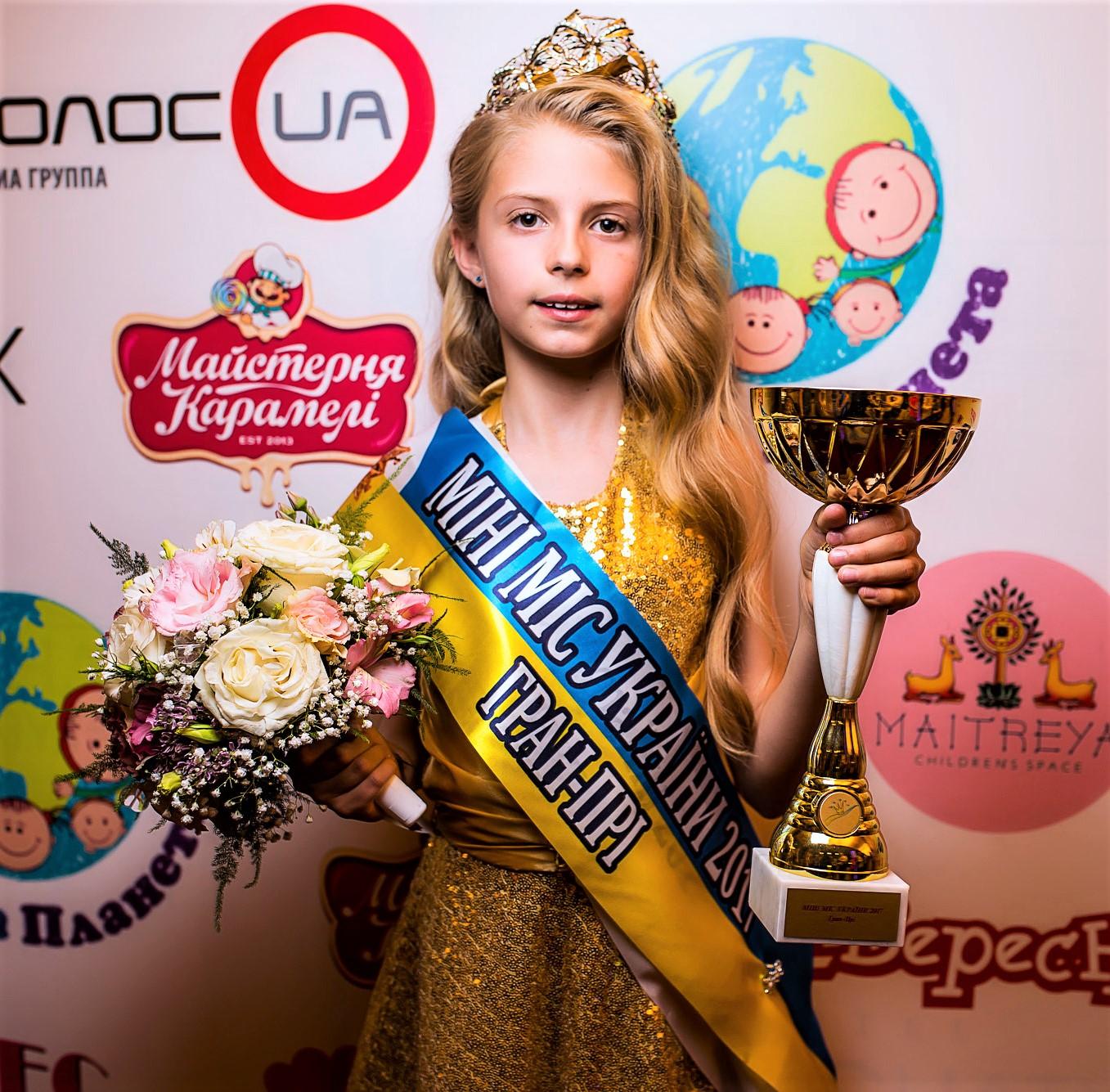 Украина выбрала Мини Мисс 2017