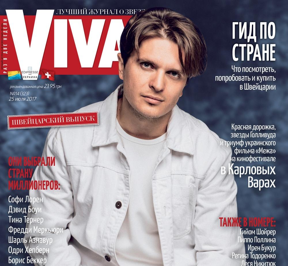 Анатолий Анатолич:  Работа на Плюсах не была моим основным источником дохода