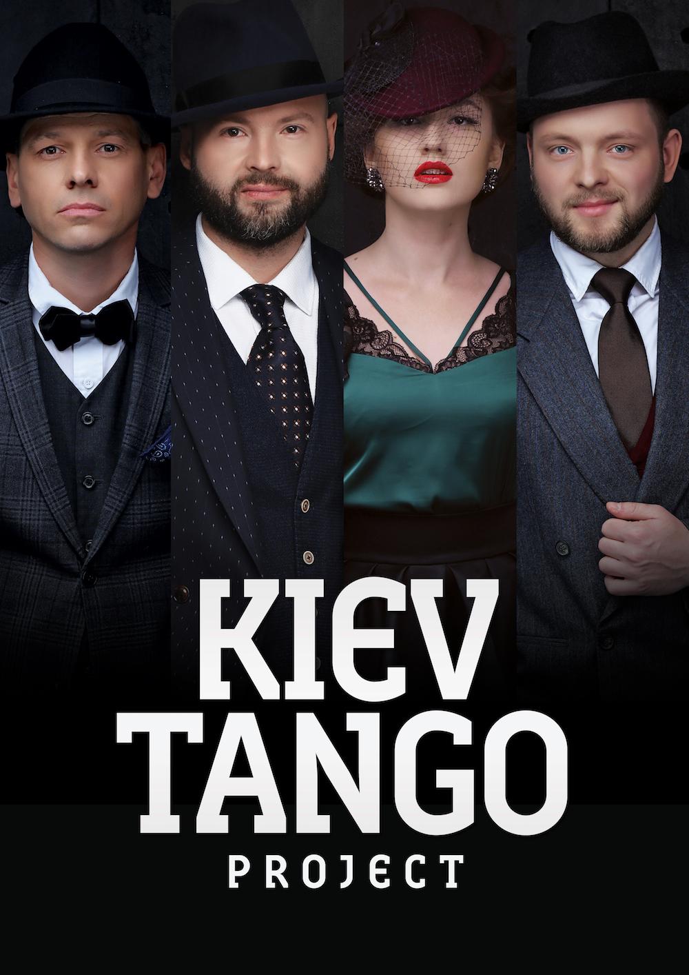 От Майкла Джексона до Nirvana: Kiev Tango Project даст сольный концерт в Киеве