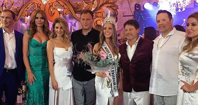 Новая Мисс Украина Вселенная получила роскошную корону с бриллиантами за 4 миллиона