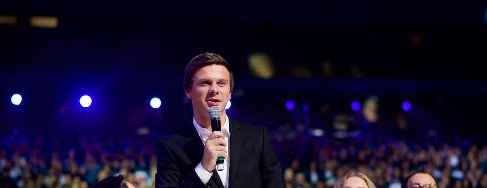 Дмитрий Комаров на Мисс Украина-2017