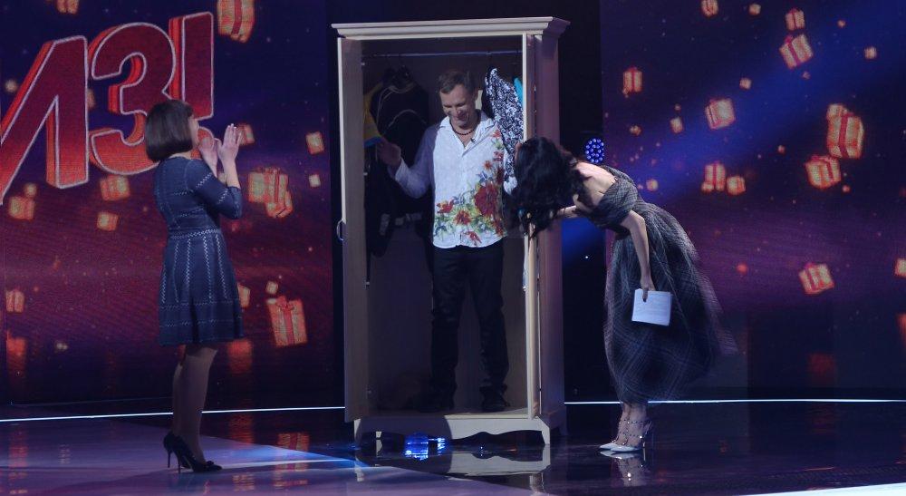 Из звездного шкафа: в шоу Сюрприз, сюрприз знаменитости раздали свои счастливые вещи