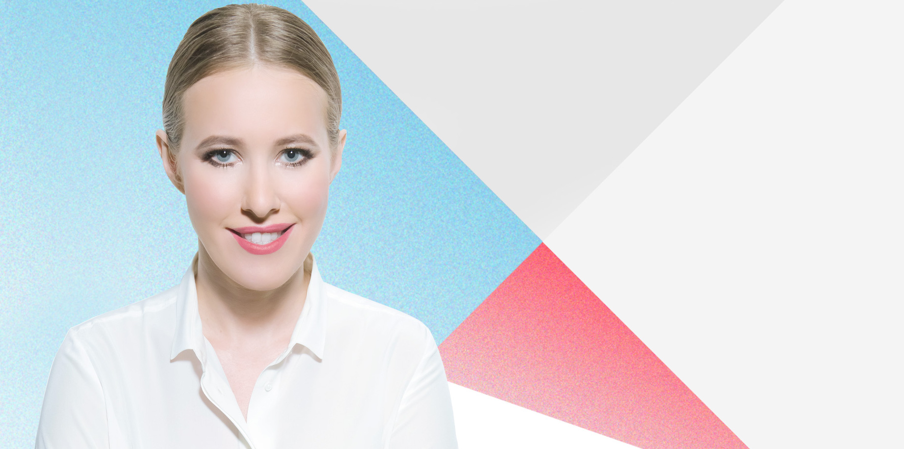 Официально: Ксения Собчак баллотируется на пост президента России